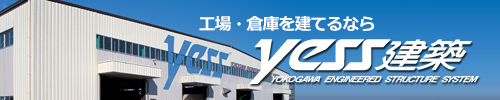 YSS建築