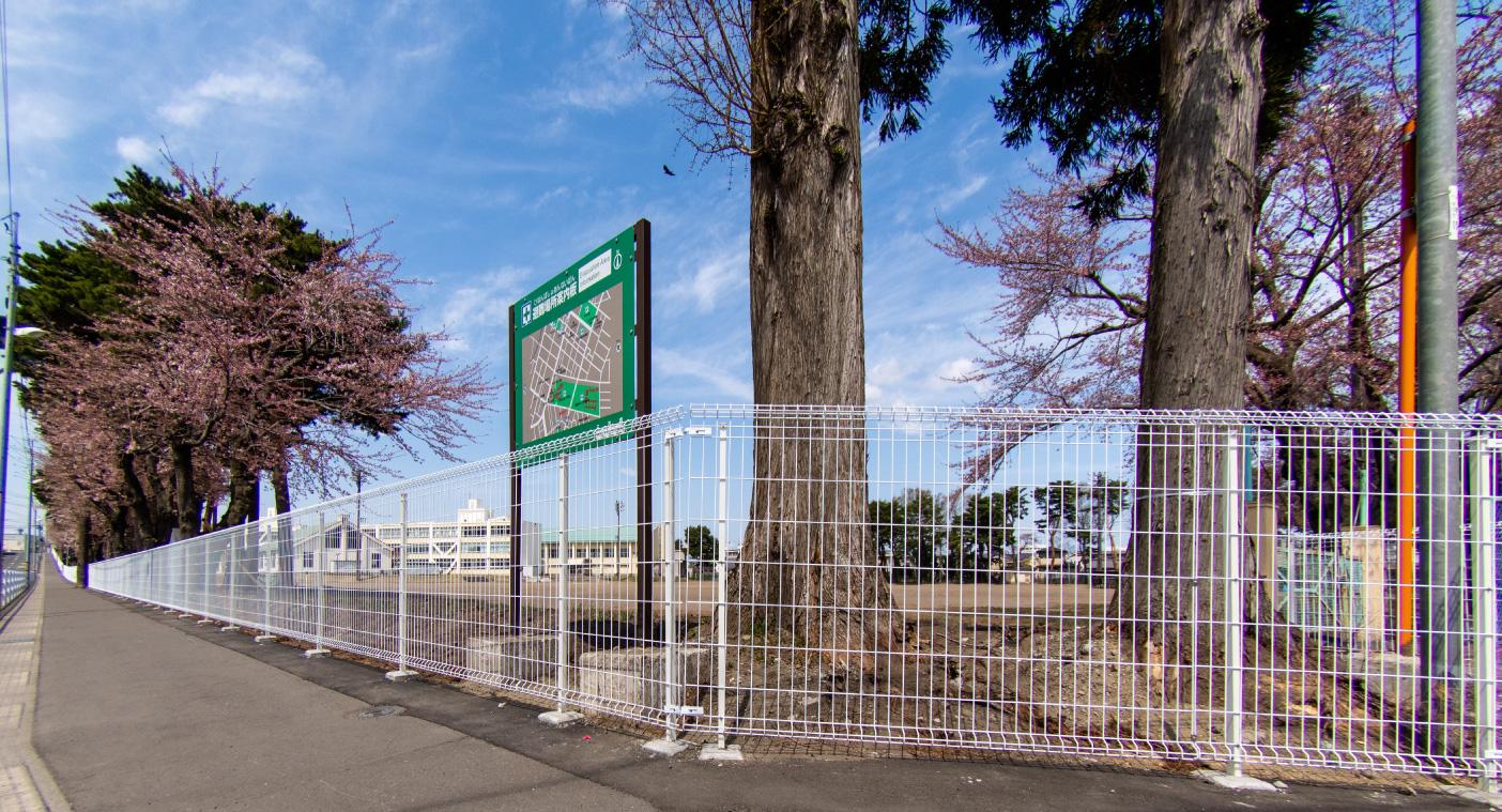 三沢市立第一中学校
