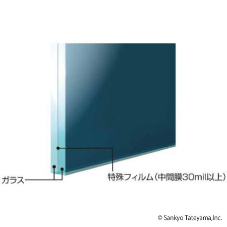 防犯合わせ単板ガラス
