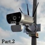 鉄カブトPRO IPWS1128