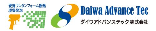ダイワアドバンステック株式会社